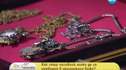 Велислава Каймаканова превръща стари часовници в изящни бижута Вилерже