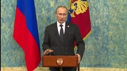 France: Putin on 'same wavelength' as other world leaders on Syria conflict