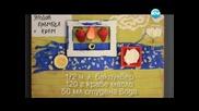 Панирано авокадо, ягодов кръмбъл, сьомгова пъстърва с кускус - Бон Апети (27.03.2013)