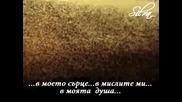 Axel Rudi Pell - July Morning ( ПРЕВОД )