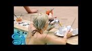 Lady Gaga на басейн Без Грим !!