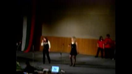 Концерта На 23 Соу - Илияна И Маги Пеят