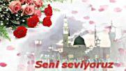 Muhammedin Dugunu Var Cennette 20 Nisan 571 1444 Sene Kutlaniyor Doum Haftasi 8 Haziran 671 Vefati