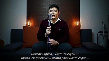 Alex Marinkovic - Ja Sam Je Samo Voleo - бг суб