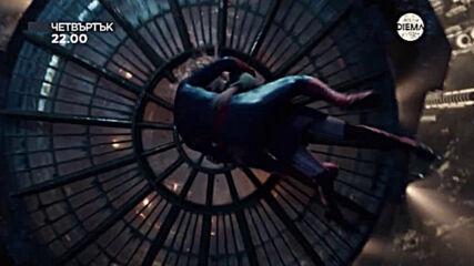 """""""Невероятният Спайдърмен 2"""" на 31 декември, четвъртък от 22.00 ч. по DIEMA"""