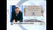 Йордан Соколов: Големият дебат за ЕС отсъства от предизборната кампания