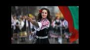 Dante - Bulgarian Folklore ( Mix) Vol.1