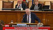 проф. Станилов от Атака към Дпс: Вашето отечество е Турция, не България!
