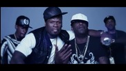 G - Unit - Watch Me ( Официално Видео )