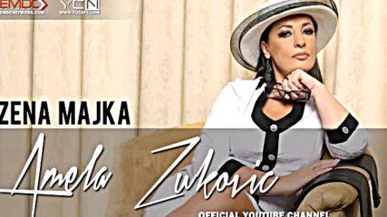 Amela Zukovic - Zena majka