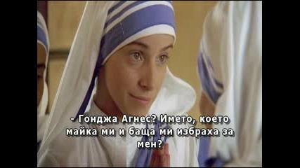 Maika Tereza 3