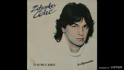 Zdravko Colic - Ustani sestro - (Audio 1984)
