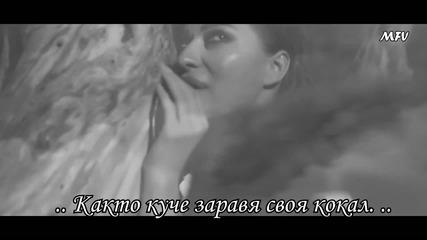 Ceca - Dobro sam prosla - Превод