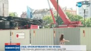 С НОВ КРАН: Продължава демонтирането на паметника пред НДК