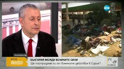 Паси: Трябва да има подбор на мигрантите в България