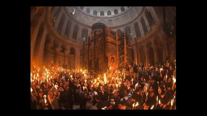 Христос Воскресе - Русенски митрополит Неофит