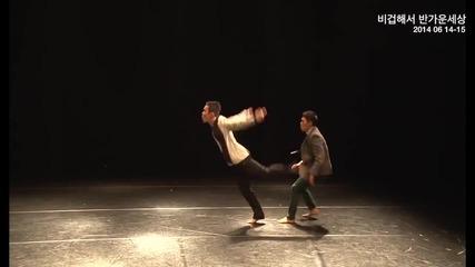 ONE DANCE WEEK 2014. Спектакъл на Хой Уонг Риу - Малодушно приятен свят.