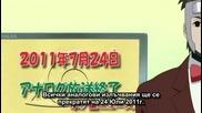 [ Bg Sub ] Naruto Shippuuden Смешка - 97 -