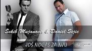 !!! Sekib Mujanovic & Daniel Sejic 2016 - Jos nocas za nju - (oficial audio) - Prevod