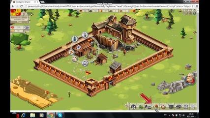 Goodgame Empire ( 2 chast)