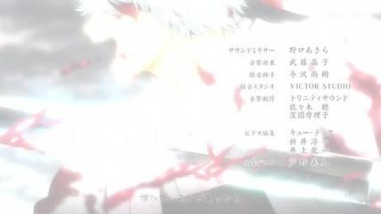 Gintama° (2015) - Ending 03, Glorious Days