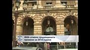 ФИА отмени предвидените промени за 2014 г.