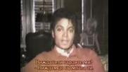 Michael jacksons Майкъл Джексън домашно видео част 2