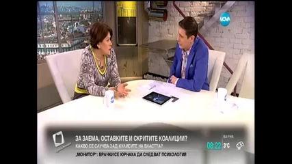 Татяна Дончева: Първанов и Петков обикновено играят сложна игра