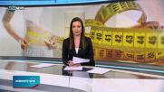 Новините на NOVA NEWS (25.01.2021 - 15:00)