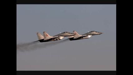 Български Миг - 29 - трябва да се гледа