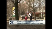 Над 1000 нови места могат да бъдат разкрити в детските градини в София