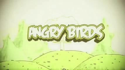 Ядосаните Птици - Трейлър/ Реклама