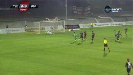 Лудогорец - Берое 5:0, А група, 17-и кръг