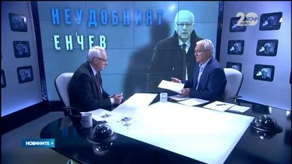 Велизар Енчев напусна ПГ на Патриотичния фронт