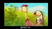 Приключенията на Лийфи / Leafie, A Hen Into the Wild (2011) ( Бг Превод) (част3)