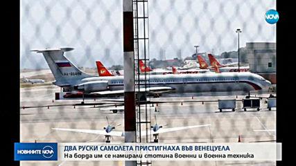 Два руски военни самолета са закарали военни и оборудване във Венецуела