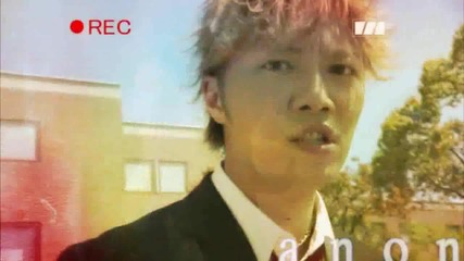 Yankee - kun to Megane - chan Mv - Accidentally In Love