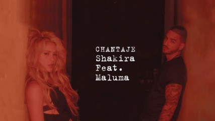 Shakira - Chantaje Audio ft. Maluma