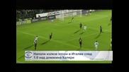 """""""Наполи"""" излезе втори в Италия след 1:0 при гостуване на """"Каляри"""""""