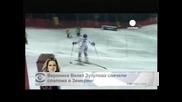 Вероника Велез-Зузулова спечели слалома в Земеринг