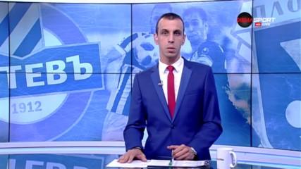 Арис покани Ботев за мач в чест на Тоско Бозаджийски