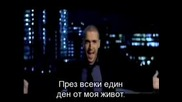 [бг превод] Shayne Ward - Breathless