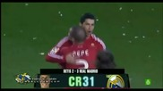 Кристиано Роналдо - Всички Голове През Сезон 11/12 ! Hala Madrid