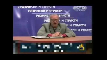 Професор Вучков - Хората Го Псуват