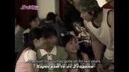 Бг субс! It Started with a Kiss / Закачливи целувки (2006) Епизод 4 Част 1/3