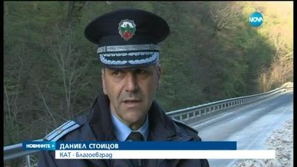 Тежък инцидент затвори пътя за Банско