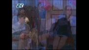 Грозната Бети 77 епизод