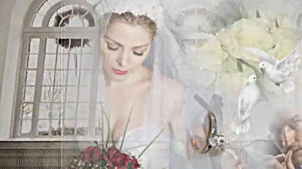 Невеста моя!