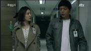 Жесток град - Епизод - 2