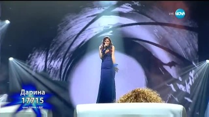 Дарина Йотова - Skyfall - X Factor Live (17.11.2015)
